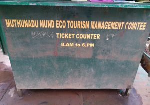 Muthunadu Mund Eco Tourism Pine Forest Timings