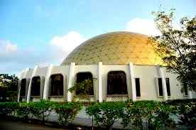 Hulhumale Mosque, Maldives